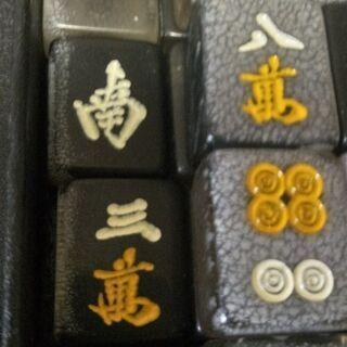 麻雀牌(三透牌)