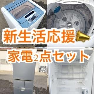 ★送料・設置無料★大容量٩(๑❛ᴗ❛๑)۶大型家電セット☆…