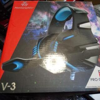 【ヘッドセット】HUNTER spider Pro Gaming...