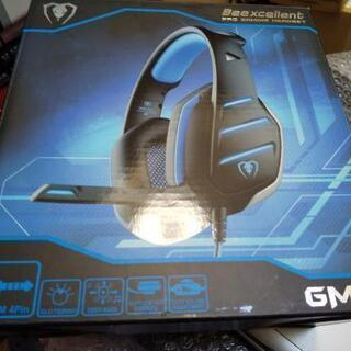 【ヘッドセット】Beexcellent Pro Gaming H...