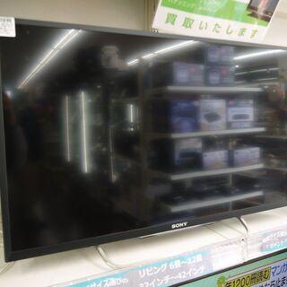 SONYの32インチ液晶テレビのご紹介!安心の6ヶ月保証つ…