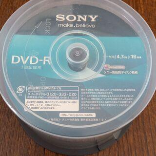 ソニーDVD-R PC用 4.7GB 1-16倍速 45枚