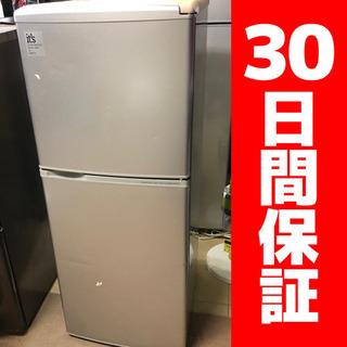 未清掃 無料で譲ります 三洋 2ドア冷凍冷蔵庫 137L SR-...