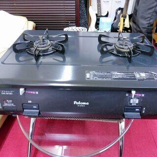 価格変更しました。パロマ ガステーブル PA-209B-R…