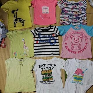 【1点50円】子供服★Tシャツ★90cm