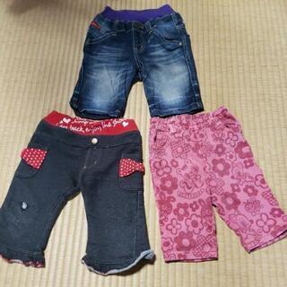 【1点50円】子供服★ズボン②★90cm