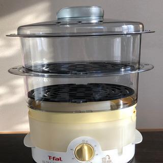 T-fal ティファール ウルトラコンパクト 蒸し器 スチームクッカー