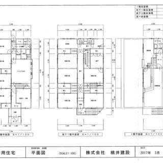 【600万円】中津川市街地を見下ろす眺望を持つ店舗付住宅