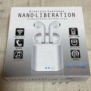 (お話中)Bluetoothイヤホン 未使用ですの画像