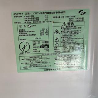 【無料】MR-14M-W 三菱 2006年