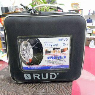 全国配送料無料!(^^)! RUD compact easyto...