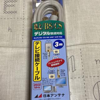 日本アンテナ テレビ接続ケーブル プッシュプラグモデル …