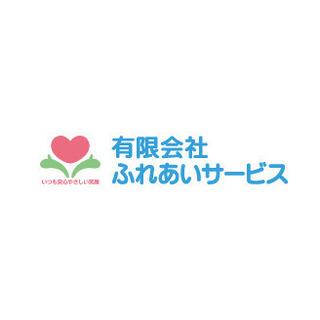 【新勤務形態!】ホームヘルパー募集!育児・介護・趣味との両立可能...