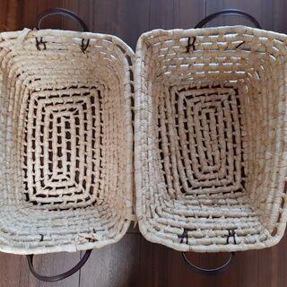 編みかご二つセット