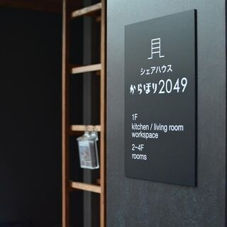 2020年3月open!CAFEのようなオシャレな空間☆松屋町駅...