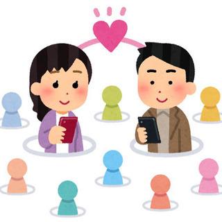 恋愛・結婚についてのアンケートにご協力ください。