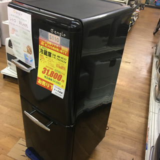 S110★6か月保証★2ドア冷蔵庫★E angle  ANG-RE151  2018年製⭐動作確認済⭐クリーニング済 - 売ります・あげます