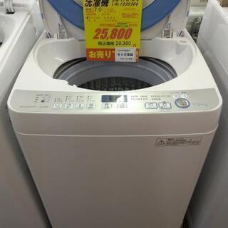 J058★6ヶ月保証★7K洗濯機★SHARP ES-GE7…
