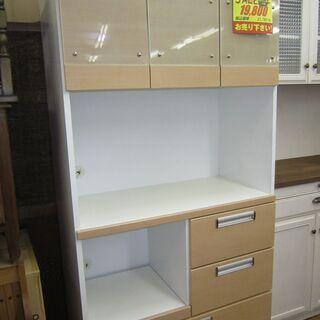 R245 キッチンボード、食器棚 幅90cm
