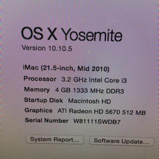 (お引き取り者決まりました)iMac (21.5 inch)