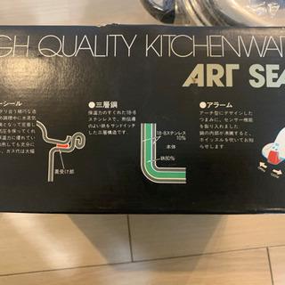 【決まりました】アートシール Art seal 未使用  鍋 2個セット 両手鍋 − 大阪府
