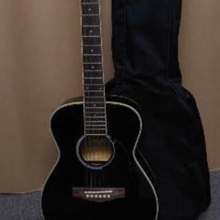 無料 ¥0 差し上げます! ギター  87cm