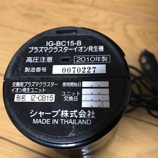 シャープ プラズマクラスター車載用 - 釧路市
