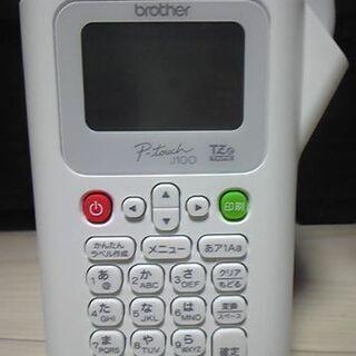 ブラザー ピ-タッチラベルライター PT-J100W 2000円
