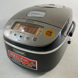 象印 圧力IH炊飯ジャー 5.5合炊き ZOJIRUSHI NP...
