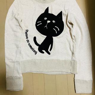 【ネット決済】黒猫トレーナー