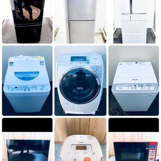 🌺送料設置無料🌺生活家電セット1〜6点セット✨新生活応援❗️