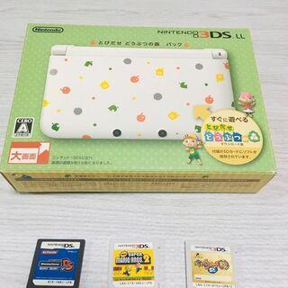 ■とびだせどうぶつの森パック 任天堂 3DS本体LL ソフト3本...