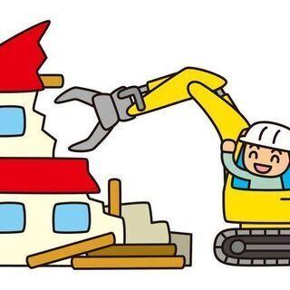 神栖市、鹿嶋市の便利屋です!〝24時間対応〟解体工事、塗装(遮熱...