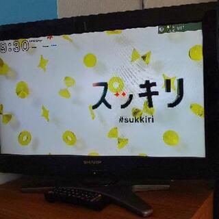 【ネット決済】【終了】26型シャープ液晶ハイビジョンテレビと汎用...