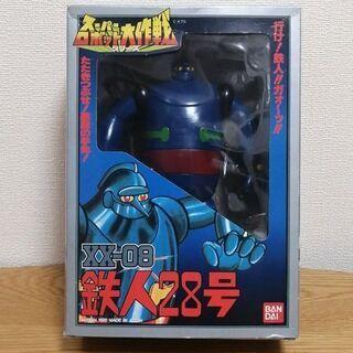 スーパーロボット大作戦 鉄人28号  XX08