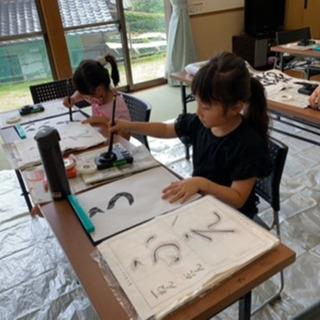 【日本習字教室 】福間小学校近く公民館
