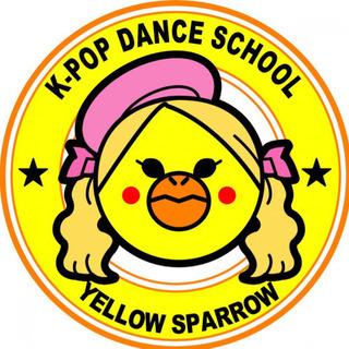 全国K-POPダンス専門スクールyellow sparrowは韓...