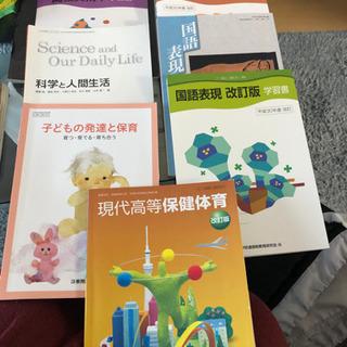 【中古・美品】高校教科書・学習書 セット