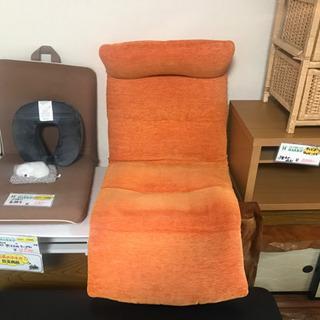 【リサイクルショップ八光 田上店】オレンジ 座椅子
