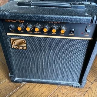 ローランドギターアンプ