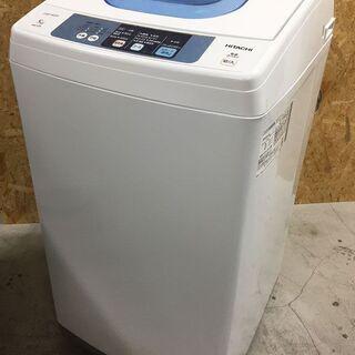 中古☆HITACHI 洗濯機 NW-5TR 2015年製 5.0K