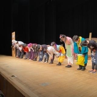 東京都葛飾区新小岩で演劇活動!(メンバー募集) - 葛飾区