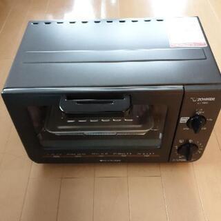 ZOJIRUSHI EV-VB22 オーブントースター