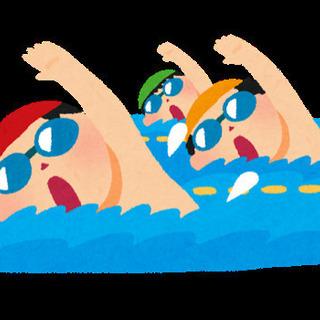swimming 教えます!