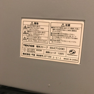 テクノス]ES-K710(W) - 家具