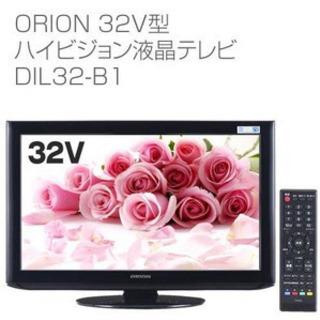 【状態良】32型液晶テレビ(ORION製)