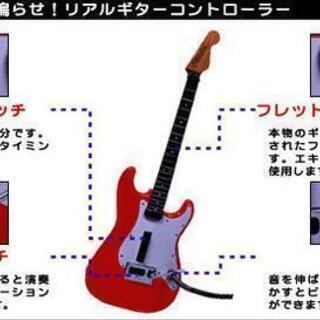 ギター バンダイナムコアミューズメント ギタージャム ギター