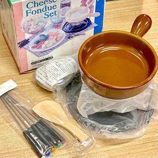 チーズフォンデュ 鍋セット