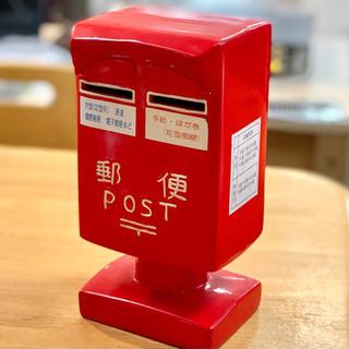 郵便ポスト型の貯金箱