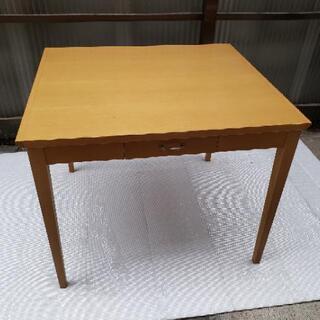 大塚家具 ダイニングテーブル 引き出し付き 幅90cm